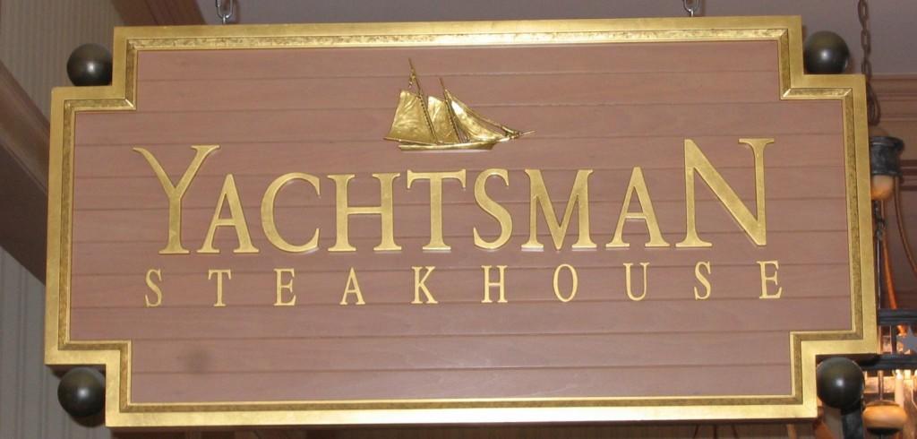 Ponto Orlando Restaurante na Disney Dicas Orlando Yachtsman Steak House 1
