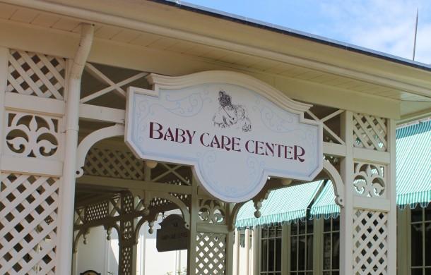 Ponto Orlando Parques da Disney Baby Care Center 2