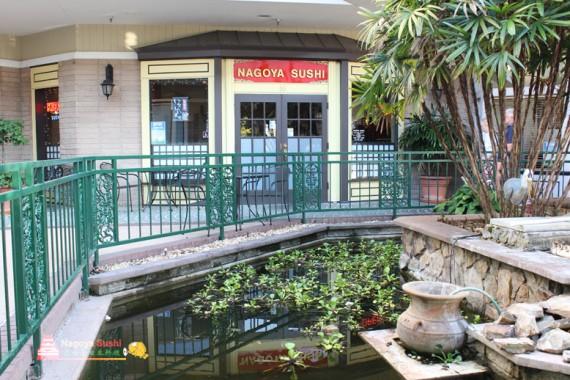 Ponto Orlando Restaurantes em Orlando Nagoya Sushi NEW 005
