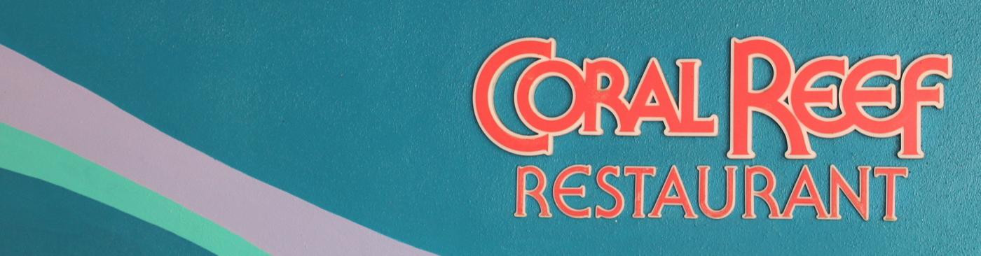 Ponto Orlando Restaurantes na Disney Coral Reef Logo