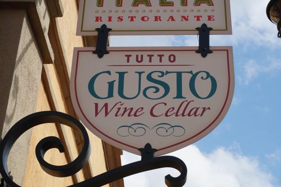 Tutto Gusto Wine Cellar