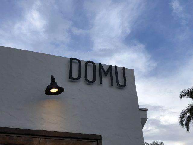 Ponto Orlando Restaurantes em Orlando Domu 001