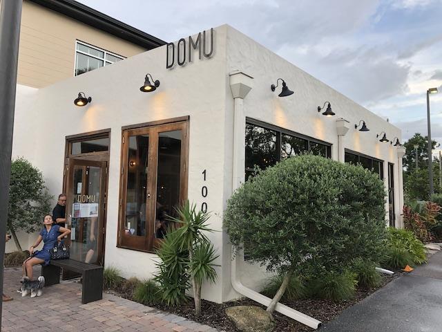 Ponto Orlando Restaurantes em Orlando Domu 004